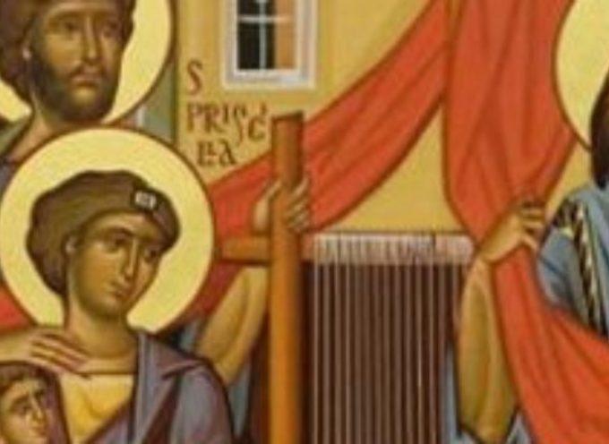 Il Santo del giorno, 8 Luglio: Santi Aquila e Priscilla
