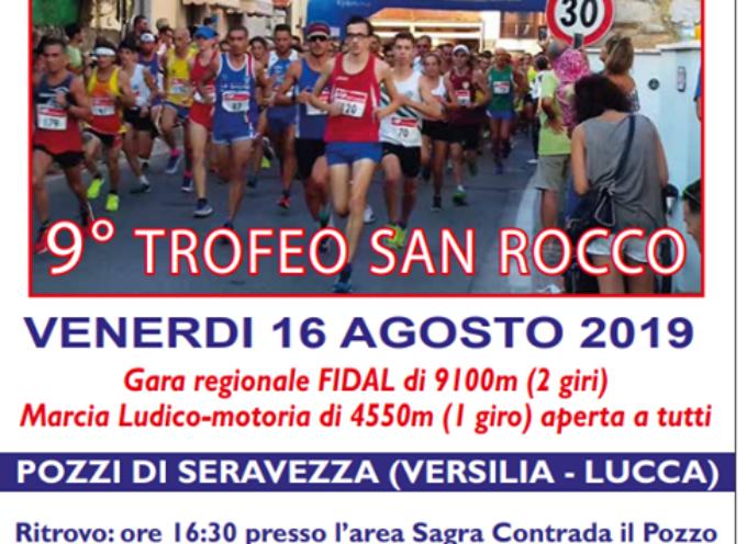 16 agosto, Pozzi di Seravezza – 9* Trofeo San Rocco, la Gara Podistica della Versilia