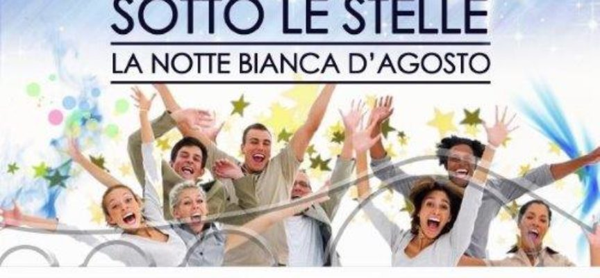 Borgo a Mozzano in fermento per i preparativi della Notte Bianca di Venerdì 23 Agosto
