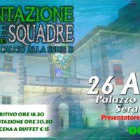 Palazzo Mediceo, lunedì 26 agosto – Presentazione di tutte le squadre del SERAVEZZA CALCIO, dalla scuola calcio alla serie D