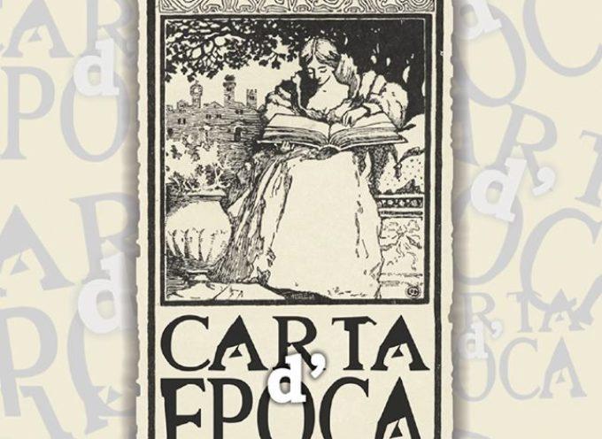 Carta d'Epoca la mostra mercato del libro e della stampa antichi, organizzata dal Comune di Lucca