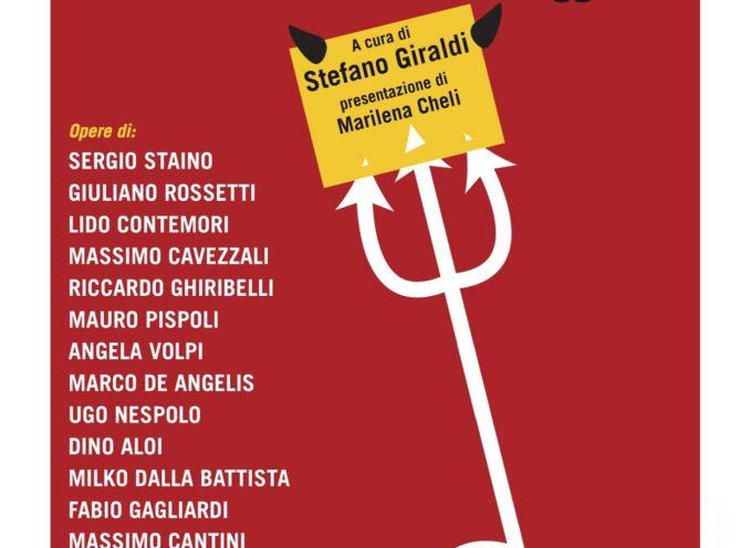 """Pro Loco Seravezza – Sabato 26 ottobre inaugurazione della Mostra """"Dall'Aldilà all'Aldiquà"""". Il Diavolo in Toscana."""