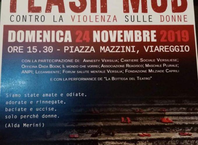 """Flash Mob contro la violenza sulle donne – La Casa delle Donne e Centro Antiviolenza l'Una per l'Altra"""""""