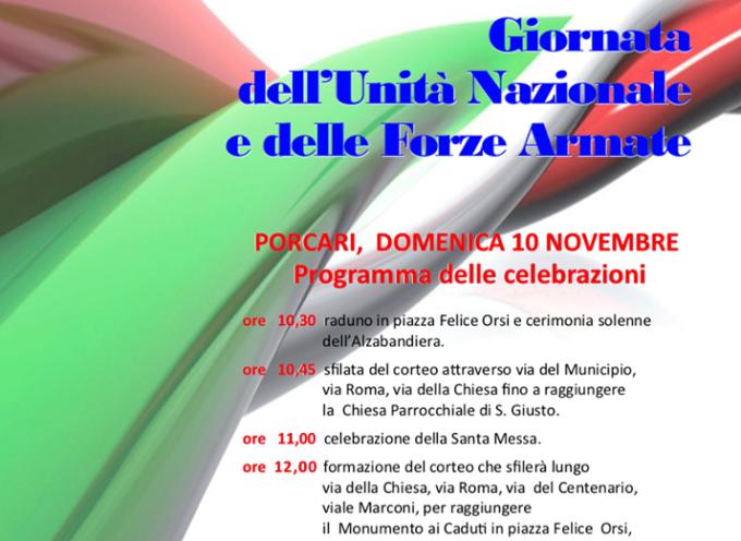 PORCARI – Come annunciato, per non sovrapporsi alla cerimonia provinciale di Lucca, il Comune festeggia domenica 10 novembre la Giornata dell'Unità Nazionale e delle Forze Armate.