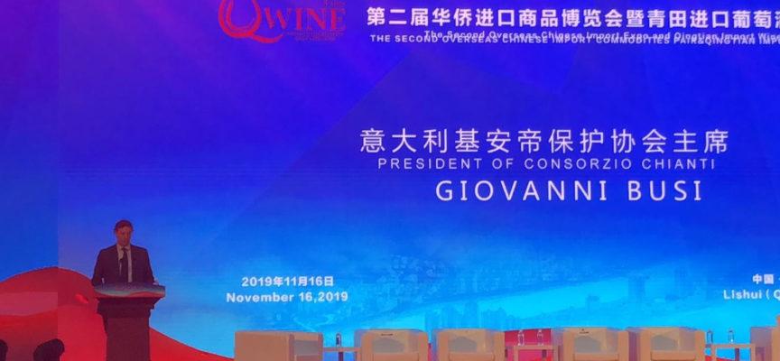 Vino, il Consorzio Vino Chianti conquista la Cina