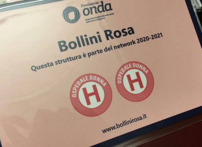 "Ospedali a misura di donna: due bollini rosa assegnati all'ospedale ""San Luca"" di Lucca"
