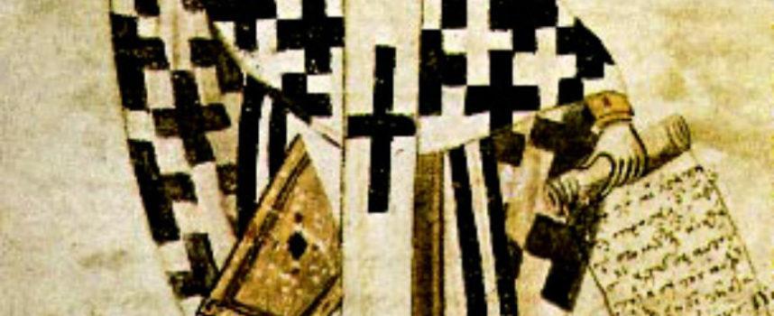Il Santo del giorno, 2 Gennaio: S. Basilio Magno, uno dei fondatori del monachesimo