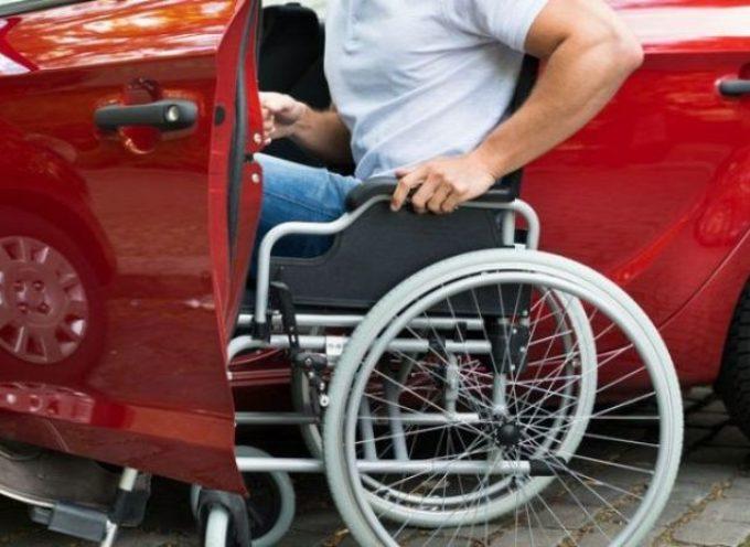 Contributi per famiglie con figlio minore disabile – ANNUALITA' 2020