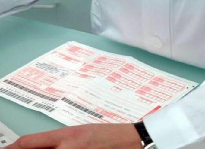 In Versilia pagamento ticket col 'bug', Marchetti (FI) alla Regione «Moratoria sul recupero crediti almeno per 2018 e 2019
