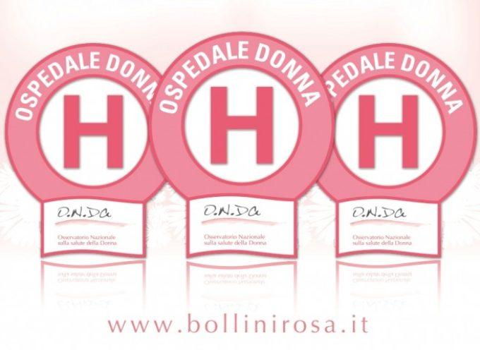 L'ospedale Apuane partecipa alle iniziative della Fondazione Onda per la salute della donna