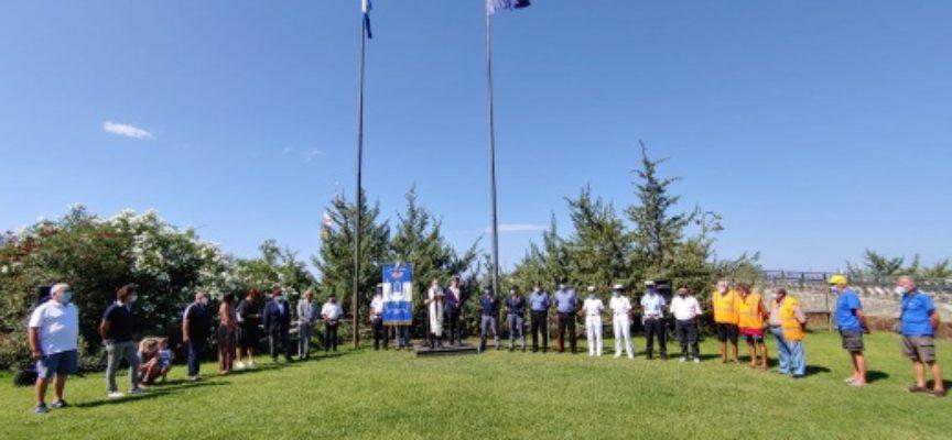 Sulla Marina sventola la Bandiera Blu