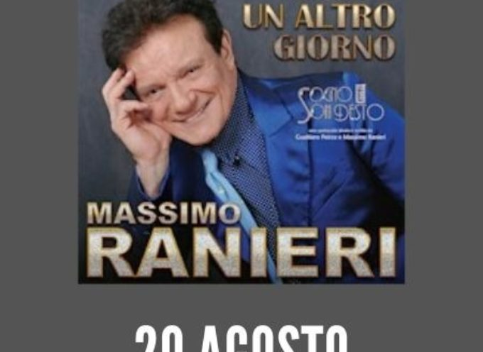 """Teatro estivo Villa Bertelli, Forte dei Marmi – Massimo Ranieri in """"Sogno e son desto …oggi è un altro giorno"""". Giovedì 20 agosto, ore 21.30"""