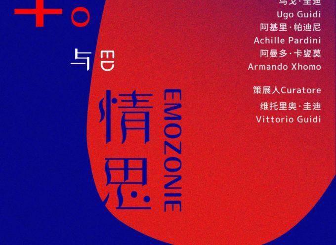 Il Museo Ugo Guidi incontra nuovamente la Cina