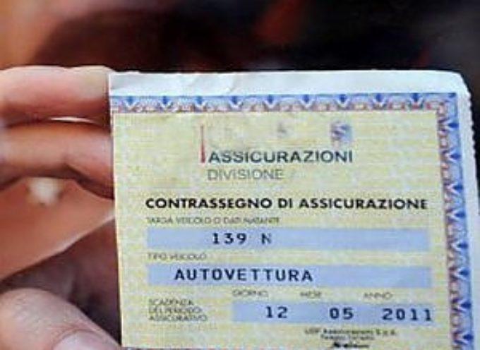 A Lucca ha il primato delle Assicurazioni più care d'Italia.