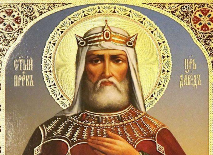 Il Santo del giorno, 29 Dicembre: Re Davide, antenato di Gesù