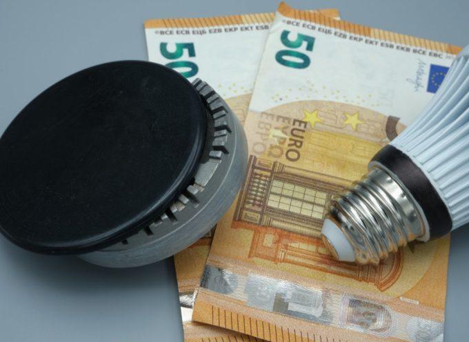 Bonus bollette luce e gas 2021: a chi spetta, come e quando viene erogato automaticamente
