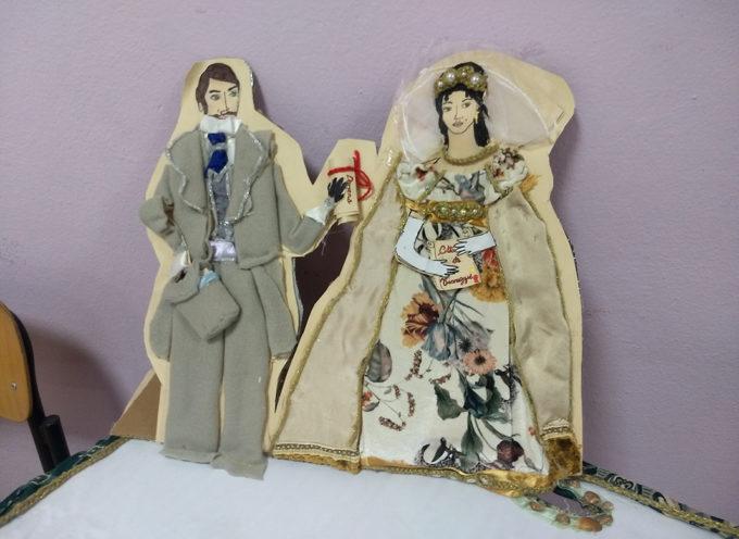 """Concorso per le scuole """"Maria Luisa di Borbone, Infanta di Spagna, Regina d'Etruria e Duchessa di Lucca"""
