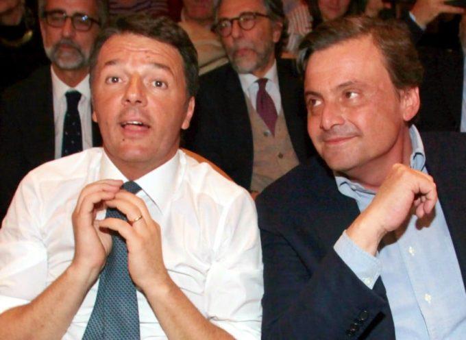 Diamo voce e corpo alla vasta area di Riformisti e Liberali, che c'è in Italia.