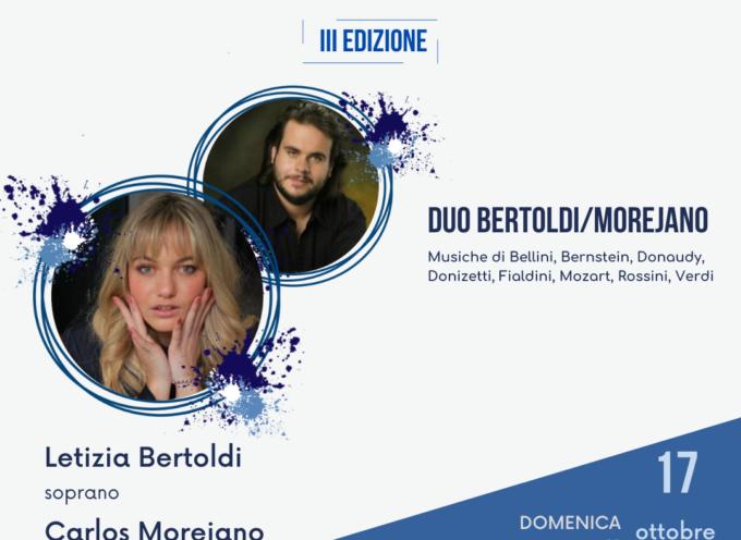 VILLA BERTELLI – Il Duo Bertoldi- Morejano al terzo appuntamento con la rassegna Sentieri musicali